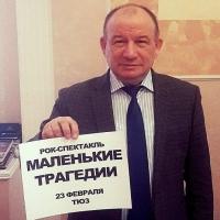 Министр культуры Омской области поучаствовал в рок-флэшмобе