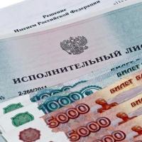 В Омске женщина взыскала с отца 1,5 миллиона алиментов