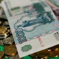 Росфиннадзор выявил нарушения при освоении бюджета Омской области