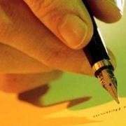 Документы областных ведомств не прошли антикоррупционную экспертизу