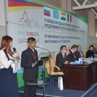 Проект Омской области «Инновационный социальный кластер» представлен на форуме «ИННОСИБ-2016»
