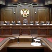 Арбитражный суд ищет председателя