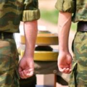 Обращение Совета к Общероссийской организации ветеранов Вооружённых сил РФ