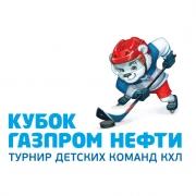 В Омске в седьмой раз пройдет крупнейший в Европе детский хоккейный турнир