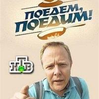 Ведущий НТВ Джон Уоррен снял выпуск программы об Омске