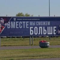 Для омских болельщиков подадут автобусы до дома