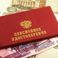 Омичам пообещали досрочные выплаты пенсий
