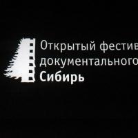 Омичей побалуют фестивалем документального кино