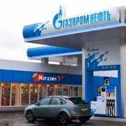 """""""Газпромнефть"""" на 2 миллиарда увеличит поступления в бюджет Омской области"""