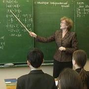 Учителя получат подъемные