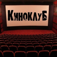 «Экран собирает друзей» - омский проект для кинолюбителей