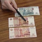 В Омске изъята крупная партия фальшивых 5-тысячных купюр