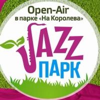 Омичей ждут на джазовый фестиваль под открытым небом «JAZZПАРК»