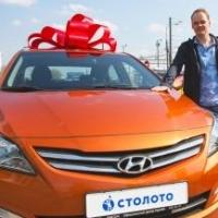 Электромонтер из Омска выиграл в лотерею Hyundai Solaris