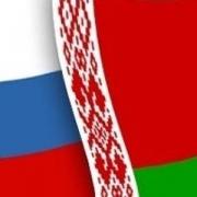 В Омске отметят российско-белорусскую дружбу