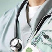 На врача завели уголовное дело за незаконное оформление инвалидности