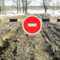 Все ледовые переправы в Омской области закрыты