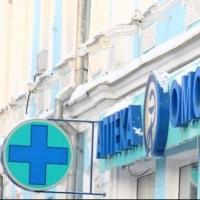 Область привлечёт внебюджетные средства в сферу обеспечения населения лекарством