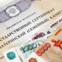 В Омске риелтор обналичила маткапитал на сумму более 11 миллионов рублей