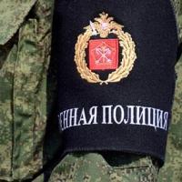 Контрактник из Омска выплатил 20 тыс. рублей за оскорбление военных