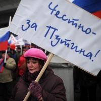 В Омске на сегодня запланированы митинг и путинг