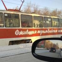 У «ожившей трамвайной истории» в Омске отвалилось колесо