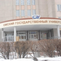 На место ректора ОмГУ заявились два кандидата