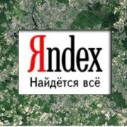 Яндекс сделает свой Крым для Украины