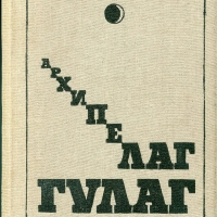 В Омске появится памятный знак литератору Залыгину