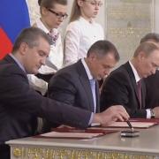 В России появились два новых региона