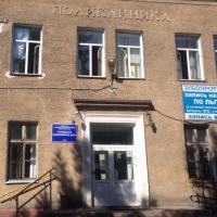 Городские поликлиники до 13 февраля будут работать без выходных