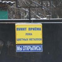 В Омской области 21-летний сельчанин похитил кабель из водонасосной станции