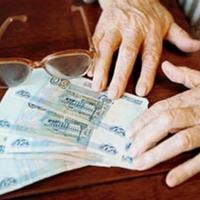 Минфин планирует лишить россиян части зарплат в пользу пенсий