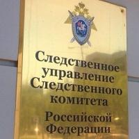 СК РФ завел дело на замначальника Следственного управления омского УМВД