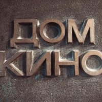 В омском Доме кино бесплатно покажут телеверсии спектаклей
