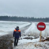 Первые ледовые переправы откроют в Омской области в декабре