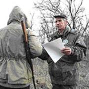 В Большеуковском районе задержали четверых браконьеров