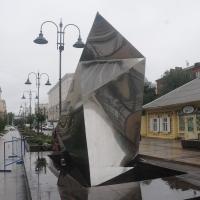 Новый английский фонтан на Чокана Валиханова снова не работает