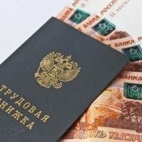 Омский речпорт наказали крупным штрафом за нарушение трудового законодательства