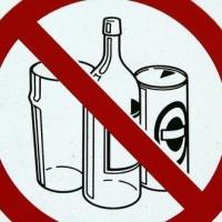 В Омске из-за концерта  L`One не будут продавать алкоголь