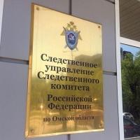 В коптильном цехе Омской области умер рабочий