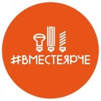 Омичи активнее всех в России голосуют за мероприятия в поддержку экономии энергоресурсов