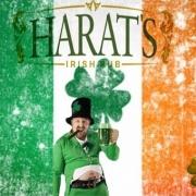 Harat's pub внезапно решил отметить свой день рождения