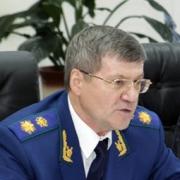 Омская прокуратура сменила состав