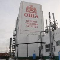 Омской «Оше» отказали в регистрации бренда нескольких названий водки