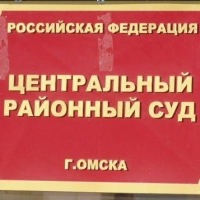 Омские переселенцы требуют компенсацию в 100 тысяч рублей за шум в подвале