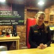Омская кофейня закрыла двери посетительнице-националистке