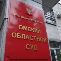 Временным председателем Омского облсуда будет Мария Храменюк