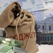 Горсовет принял бюджет Омска на 2012 год