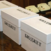 """Бюджету-2012 сказали """"до свиданья"""" на традиционных публичных слушаниях"""